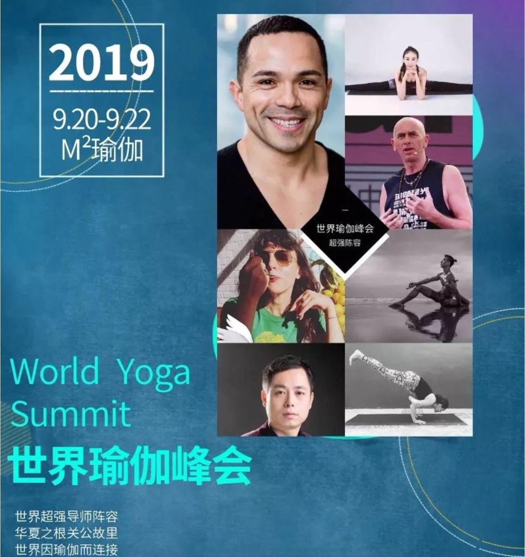 Ricardo Jaramillo World Yoga Summit