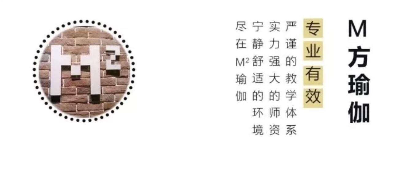M2 Pilates China