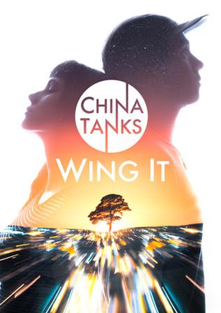 wing-it-final-cover.jpg