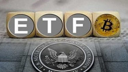 It Could Be a While Before We See a Bitcoin ETF