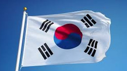 South Korean Blockchain Grant Touches $3.2 Million This Year