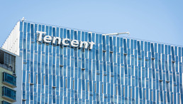 Chinese Tech Giant Tencent Launches Blockchain Accelerator Program