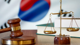 20% Crypto tax to be introduced in South Korea in 2022