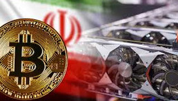 Iranian Authorities Have Issued 1,000 Licenses for Cryptocurrency Mining