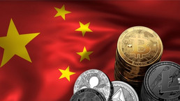 Former Official Says China Needs to Reform Crypto Laws