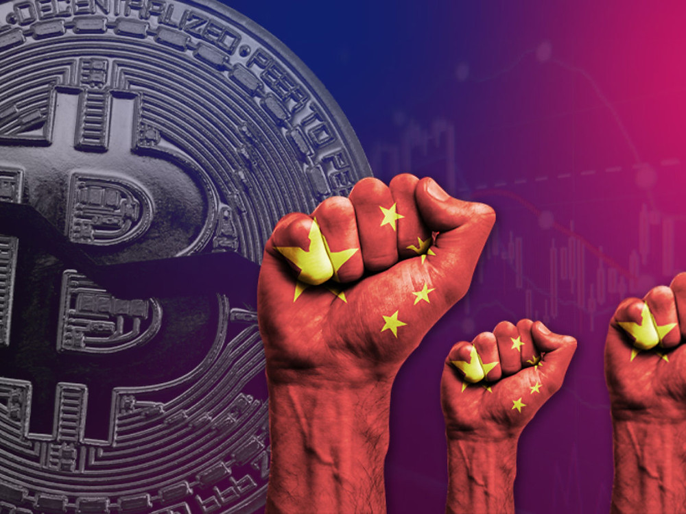 Bank of China Continues Anti-Crypto Narrative on WeChat