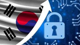 South Korea to Develop an Identity Platform on the Blockchain for Autonomous Vehicles
