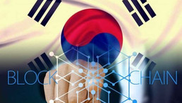Korea to Decide on $380M Blockchain Development Fund by the End of the Month