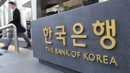 Bank Of Korea Will Examine Central Bank Digital Currencies Closer