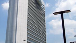 【久留米市内の飲食店など】福岡県感染拡大防止協力金について