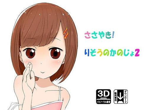 夜桜字幕組 夜専用 えるるっく Vol 毎週土曜日更新 Fantia DLsite FANZA Ci-en