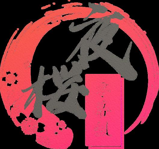 yotakura_logo_white.png