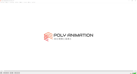 POLY ANIMATION Mediaplayer