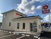ウジエ調剤薬局大宮店が開局致しました。
