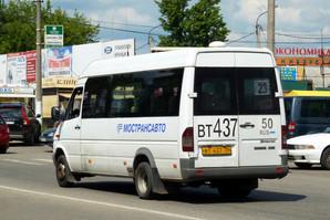 """Продление маршрута №23 """"Клин-Пахомово-Шипулино"""""""