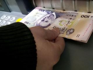 FMI eleva previsión de crecimiento de la economía uruguaya en 2016