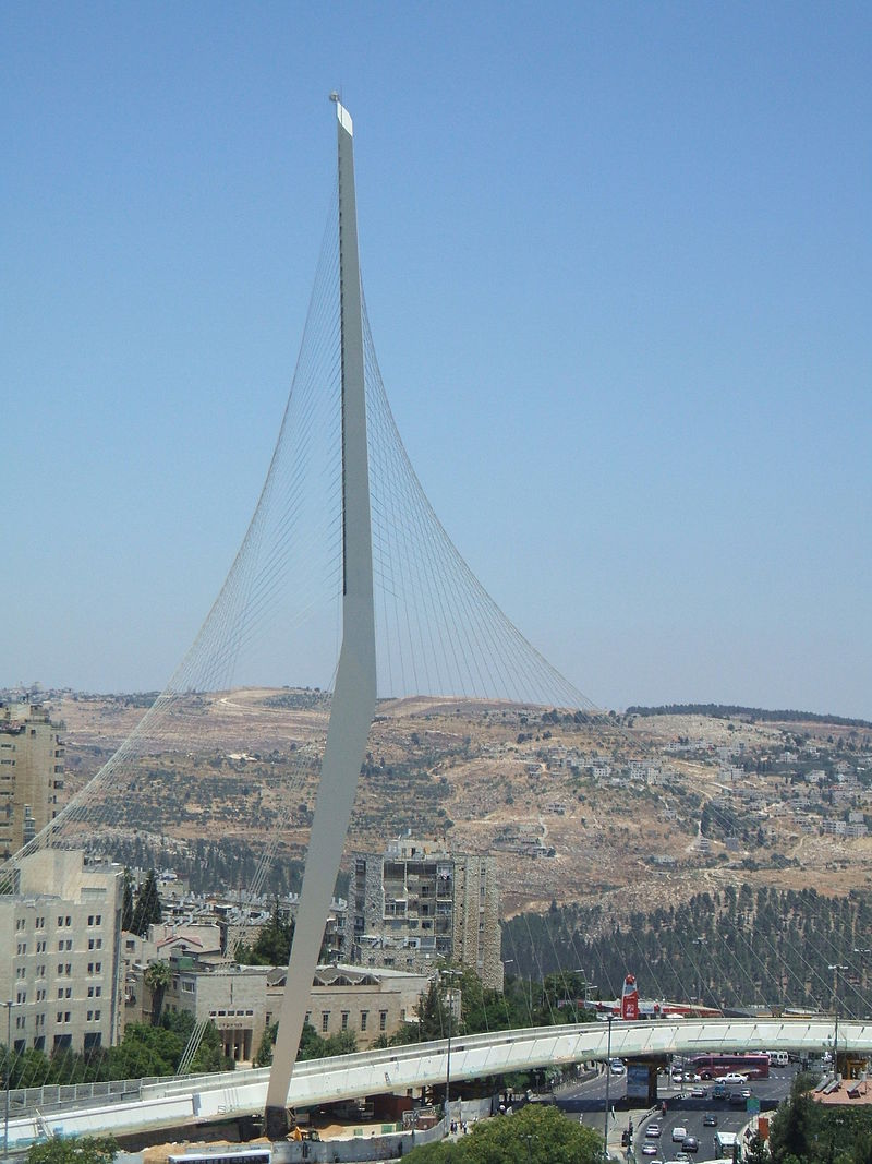 800px-Jerusalem_Entrance_Bridge