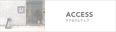 01access2.png