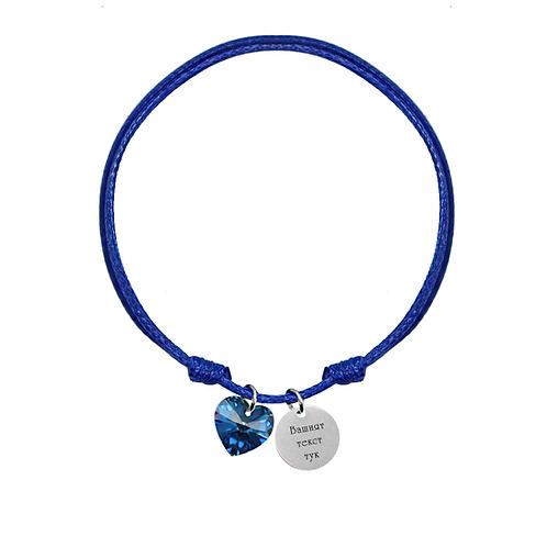 """Гривна """"Bermuda Blue"""" с надпис и кристал Сваровски"""