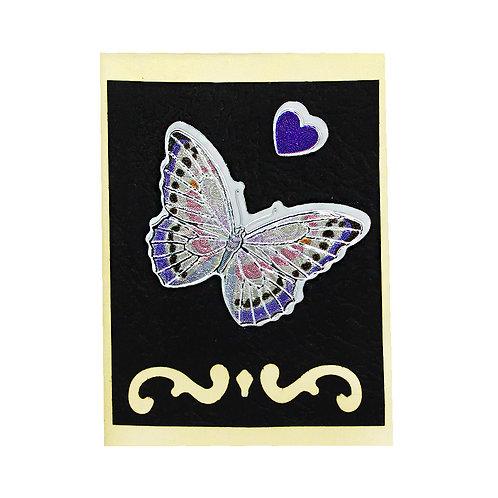 """Картичка """"Пеперуда"""""""