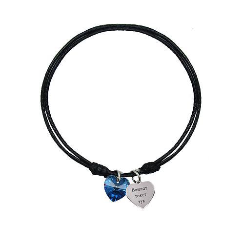 """Гривна """"Bermuda Blue"""" с надпис върху сърце и кристал Сваровски"""