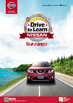 Nissan Drive to Learn Workshop