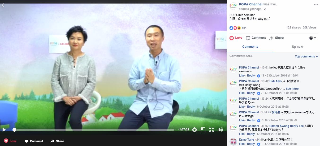 POPA live seminar 主題:香港家長其實有way out?