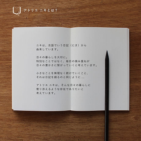 チラシ5.jpg