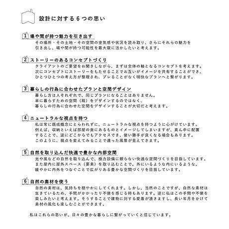 チラシ6.jpg