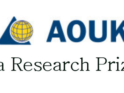 AOUK Trauma Research Prize 2017