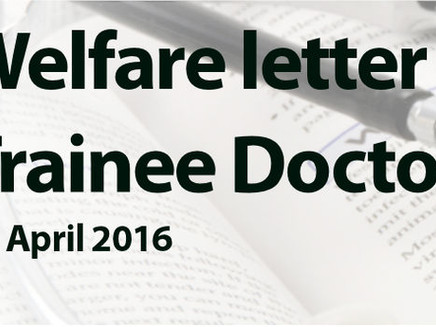 AoMRC – Welfare Letter to Trainee Doctors