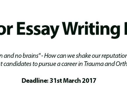 Junior Essay Writing Prize 2017 – Deadline 31st March 2017!