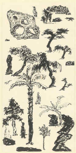 YU Peng, Roaming in the Garden