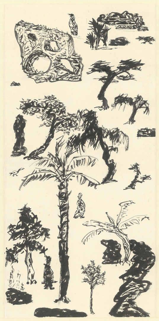 YU Peng, Roaming in the Garden