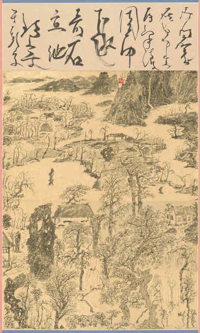 YU Peng, Strange Rocks in the Creek