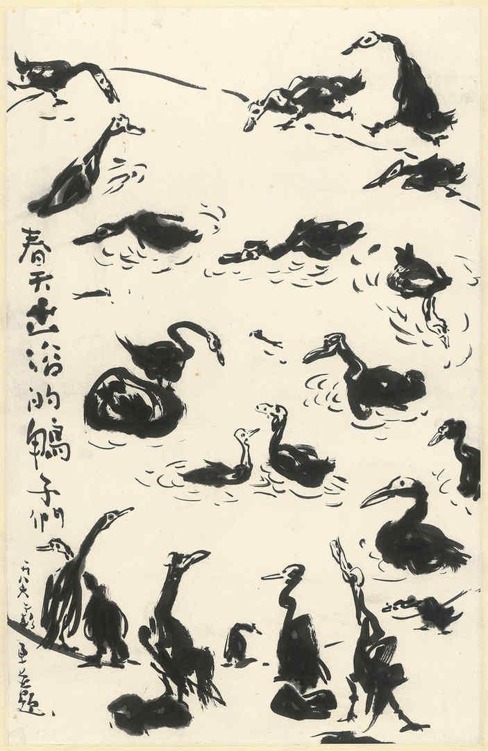 YU Peng, Ducks Bathing in Spring