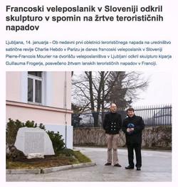 Slovenska tiskovna agencija (STA)