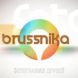 brussnika2013.jpg