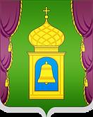 Совет депутатов города Пушкино.png