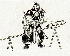 chinese-rocket-arrow.jpg