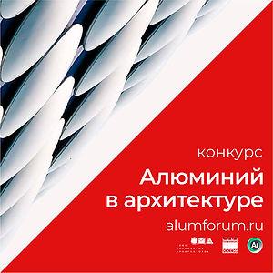 AFC 2021_500x500x100.jpg