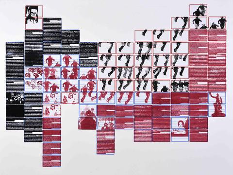 escola shakespeare #2 [série pesquisa escolar] [2020 - 2021], carimbo sobre etiqueta e cartão, 76 x 102 cm