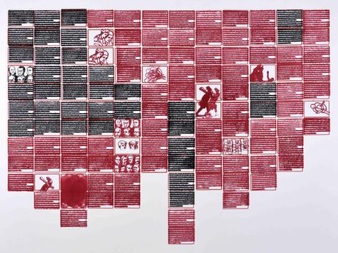 história do Brasil para crianças #2 [série pesquisa escolar] [2020 - 2021], carimbo sobre etiqueta e cartão, 76 x 102 cm