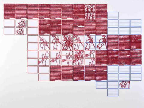 história do Brasil para crianças #5 [série pesquisa escolar] [2020 - 2021], carimbo sobre etiqueta e cartão, 76 x 102 cm