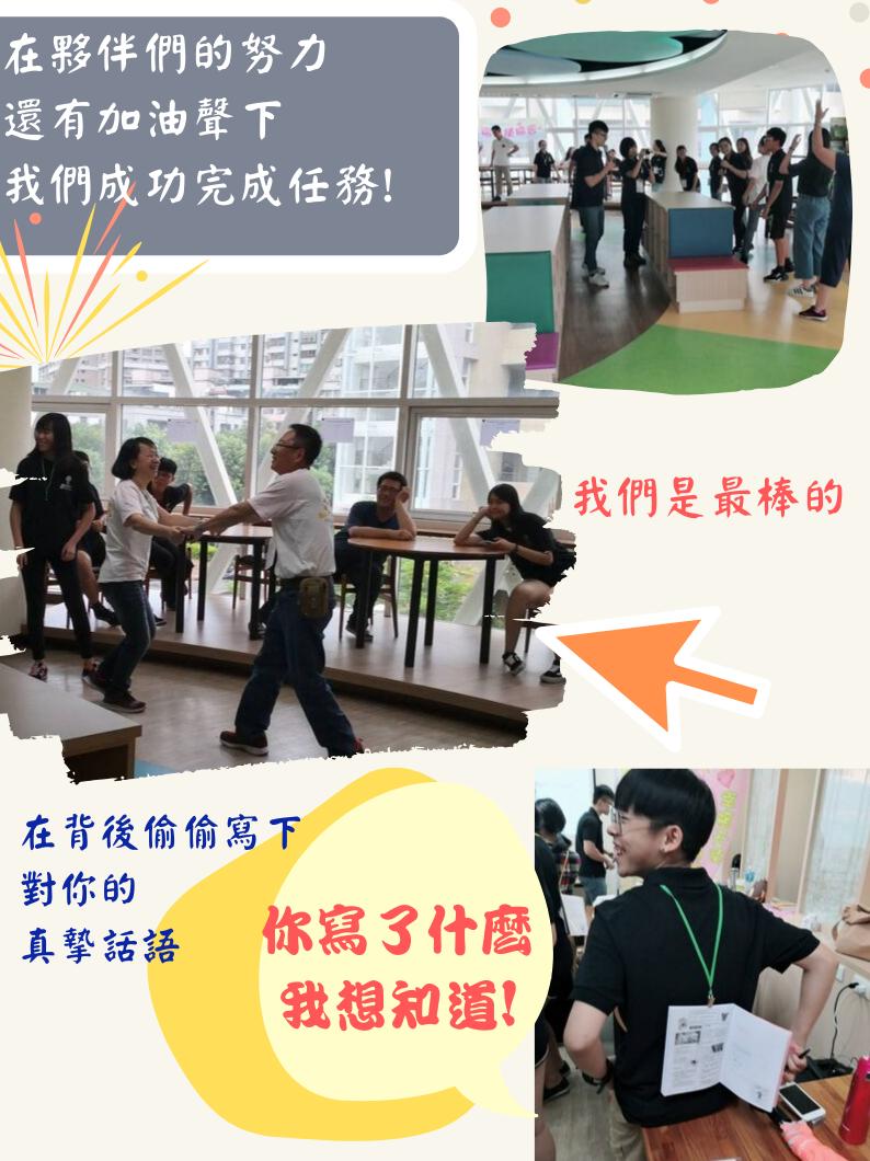 【幸福紀錄】 2019。08月幸福。夢田志工成長營2.png