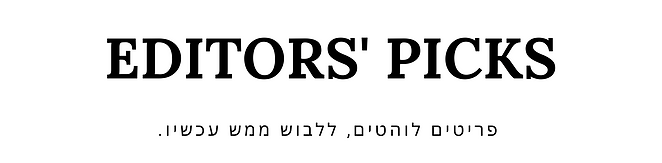 EDITOR'S PICKS- BANNER.png