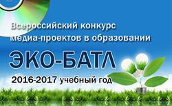 2016-2017 у.г.