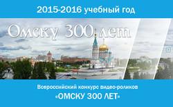2015-2016 у.г.