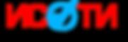 Логотип ИСОТИ с курсами.png