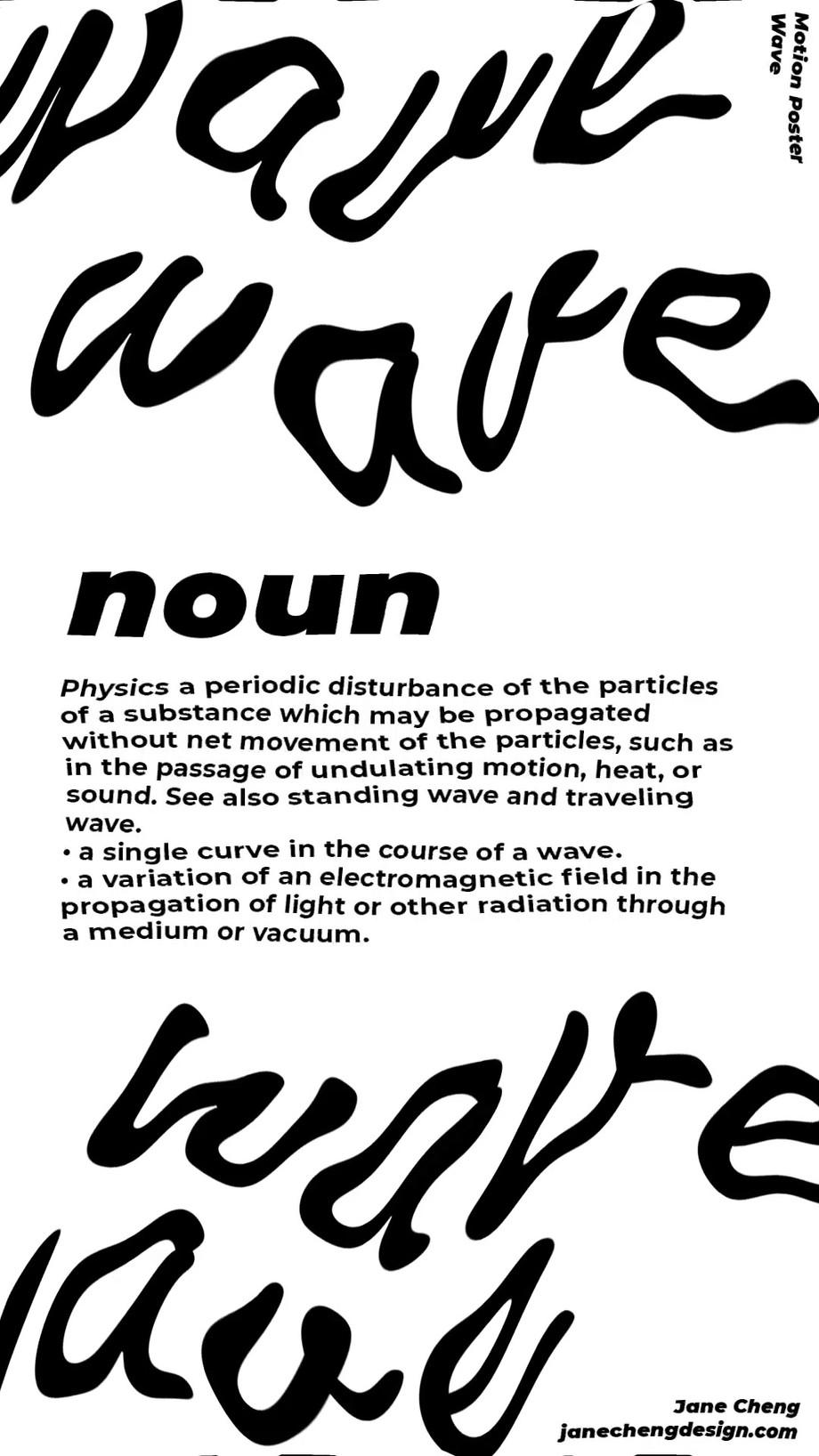 Wave.mp4